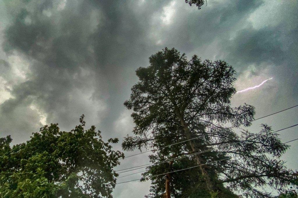 Предупреждение об ухудшении погодных условий