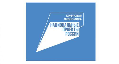 Еще 62 социально значимых учреждения в крае подключили к интернету